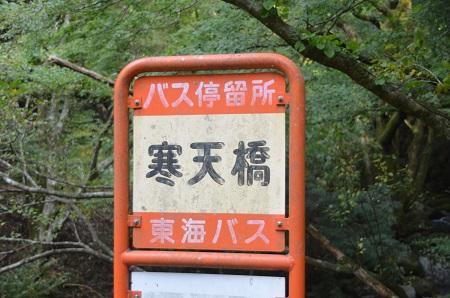 20141027二階滝10
