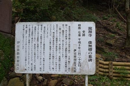 20141027旭滝06
