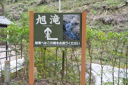 20141027旭滝01