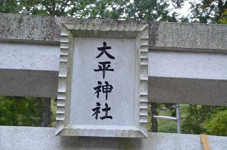 20141027旭滝17