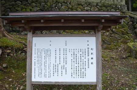 20141027旭滝23