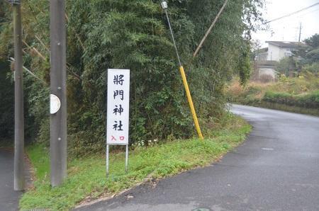 20141112将門神社03