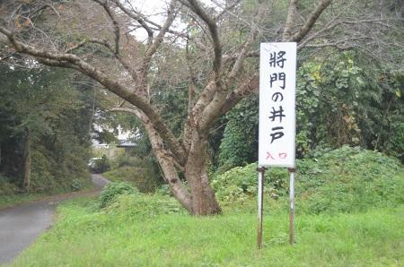 20141112将門神社02