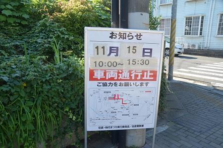 20141115佐倉時代まつり02