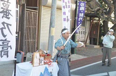 20141115佐倉時代まつり22