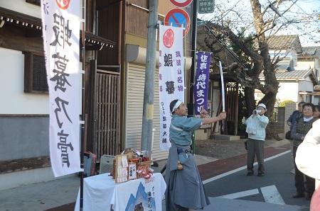 20141115佐倉時代まつり21