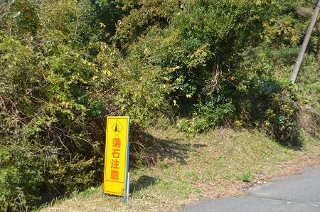 20141121大戸城址15