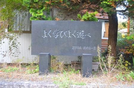 20141121福野小学校15