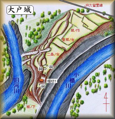 大戸城縄張り図