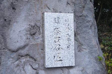 20141125奈古谷分校15