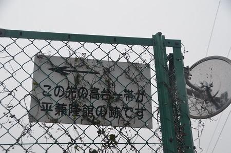20141125山木兼隆館03