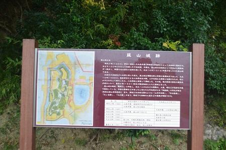20141125韮山城址04