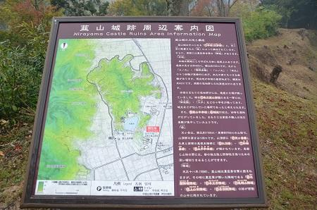 20141125韮山城址34