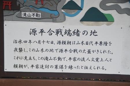20141125不動滝05