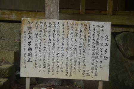 20141125不動滝20