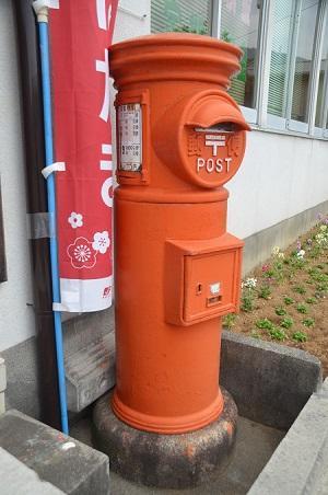 20141125丸ポスト 伊豆の国04