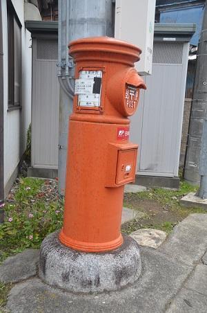20141125丸ポスト 伊豆の国11