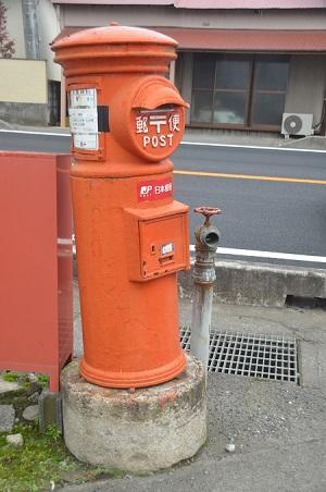 20141125丸ポスト 伊豆の国08