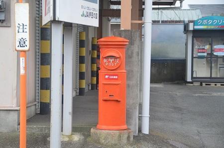 20141125丸ポスト 伊豆の国14