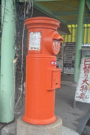 20141125丸ポスト 伊豆の国30