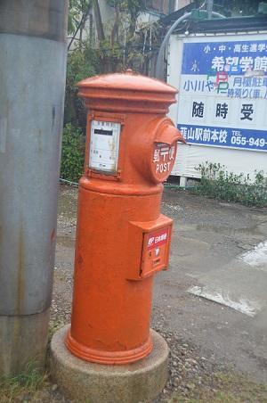 20141125丸ポスト 伊豆の国25