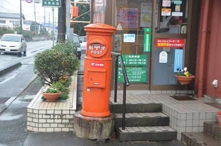 20141125丸ポスト 伊豆の国34