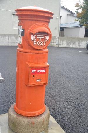20141125丸ポスト 伊豆の国40