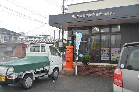 20141125丸ポスト 伊豆の国45