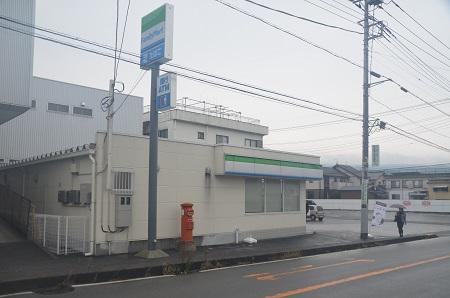 20141125丸ポスト 伊豆の国44
