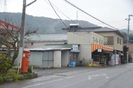 20141125丸ポスト 伊豆の国53