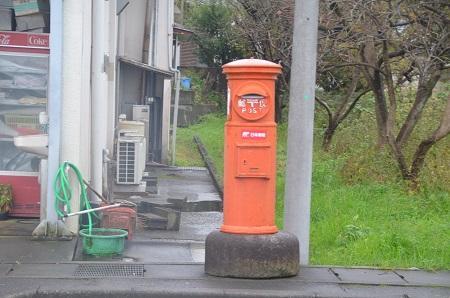 20141125丸ポスト 伊豆の国50