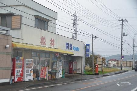 20141125丸ポスト 伊豆の国49