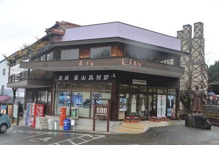20141125丸ポスト 伊豆の国57