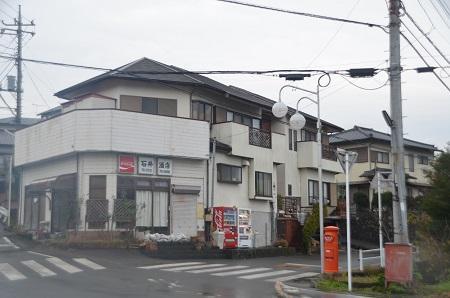 20141125丸ポスト 伊豆の国62