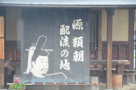 20141125蛭ヶ小島16