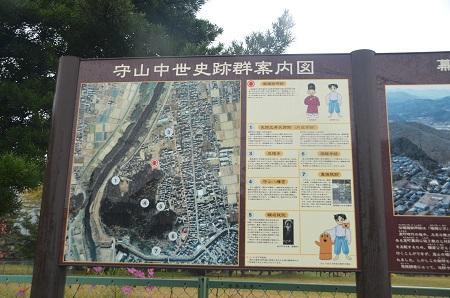 0141125堀越御所跡03