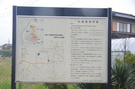 20141125堀越御所跡01