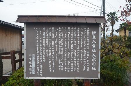 20141125守山城址23