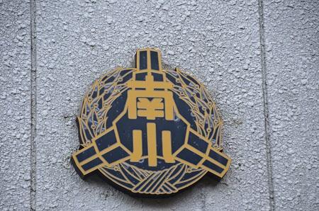 20141125高原分校19