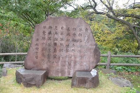20141126お林展望公園17