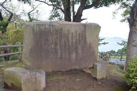 20141126お林展望公園16