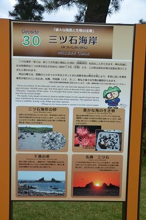 20141126真鶴岬・三ツ石02