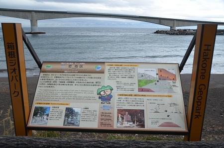 20141126岩海岸01