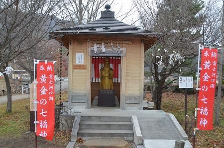 20141130河口湖黄金の七福神巡り05