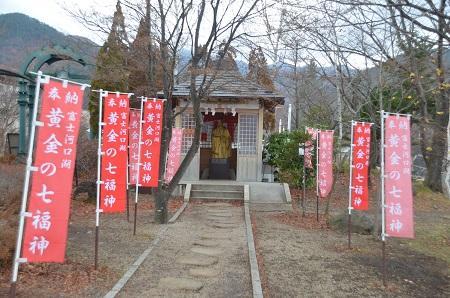 20141130河口湖黄金の七福神巡り10
