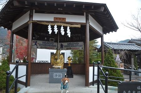 20141130河口湖黄金の七福神巡り18