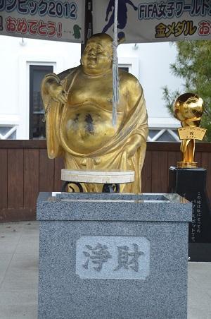 20141130河口湖黄金の七福神巡り16