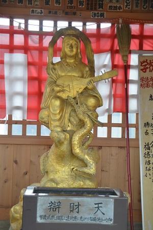 20141130河口湖黄金の七福神巡り21