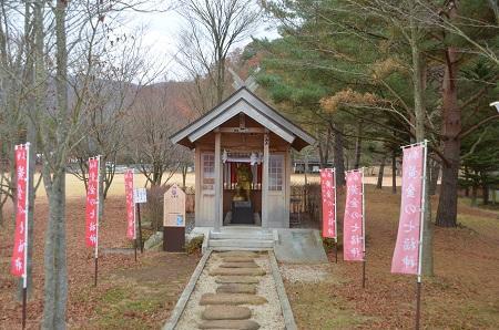 20141130河口湖黄金の七福神巡り28