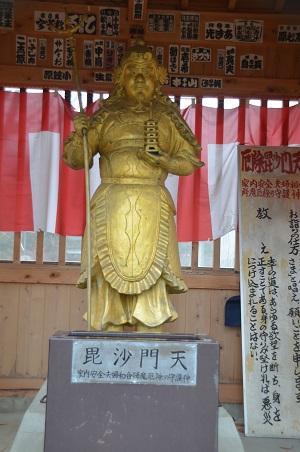 20141130河口湖黄金の七福神巡り26
